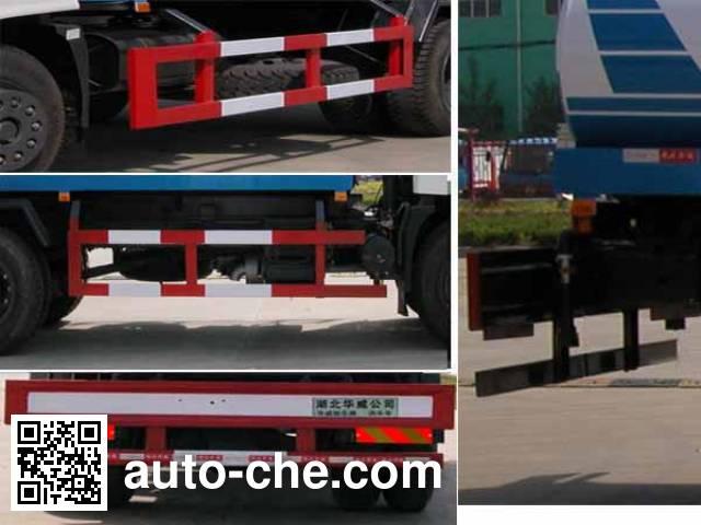 Sinotruk Huawin SGZ5160GSSEQ4 sprinkler machine (water tank truck)