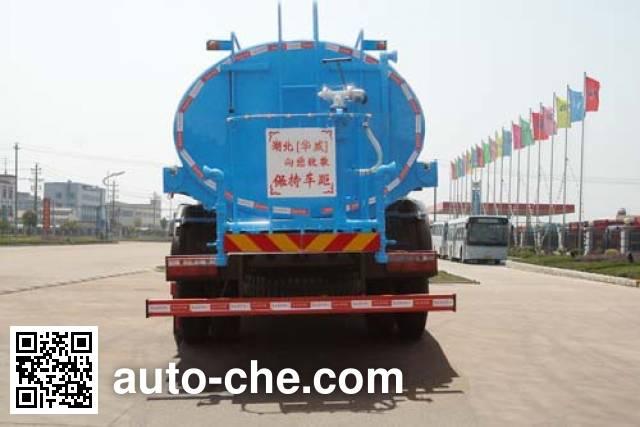 Sinotruk Huawin SGZ5160GSSSZ5 sprinkler machine (water tank truck)