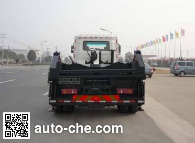华威驰乐牌SGZ5161ZBGD4BX5背罐车