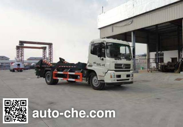 Sinotruk Huawin SGZ5160ZBGD4BX5 tank transport truck