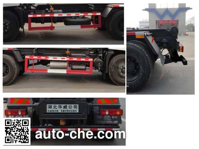 华威驰乐牌SGZ5160ZXXD4车厢可卸式垃圾车