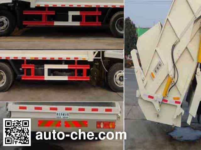 华威驰乐牌SGZ5160ZYSD4BX4压缩式垃圾车