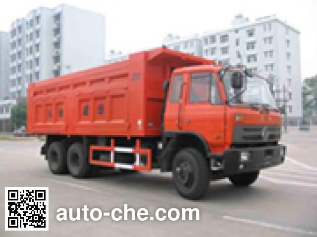 华威驰乐牌SGZ5210MLJ密封式垃圾车