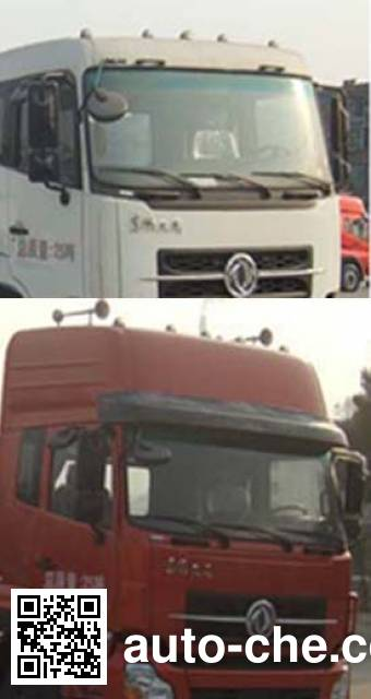 华威驰乐牌SGZ5240TXND4A11蓄能供热车