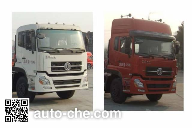 华威驰乐牌SGZ5250GFLD4A12低密度粉粒物料运输车