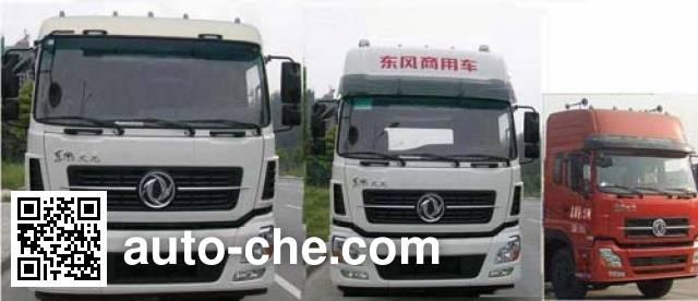Sinotruk Huawin SGZ5250GFLD5A13 low-density bulk powder transport tank truck