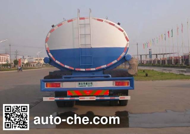 华威驰乐牌SGZ5250GSSCQ4洒水车