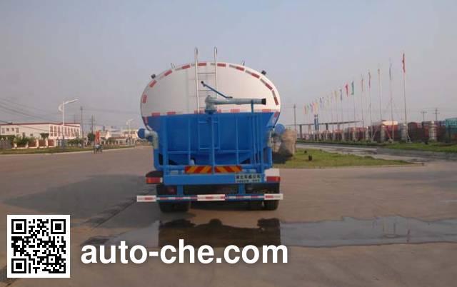 华威驰乐牌SGZ5250GSSZZ4W洒水车