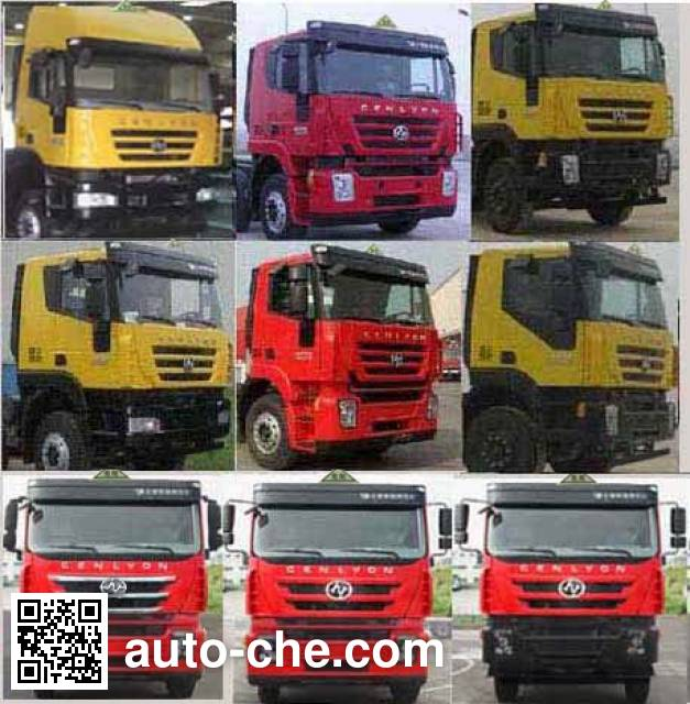 Sinotruk Huawin SGZ5310GYYCQ50 oil tank truck