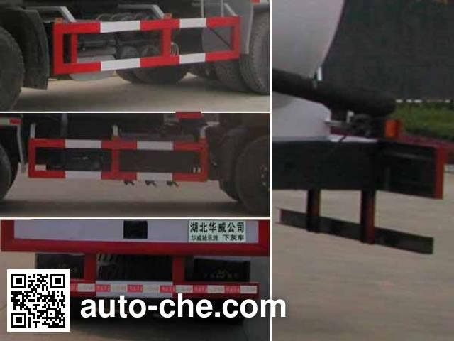 华威驰乐牌SGZ5250GXHD4A11下灰车