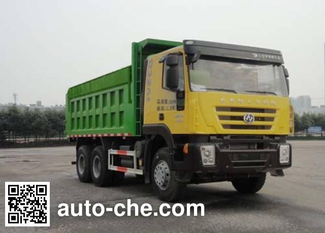 华威驰乐牌SGZ5250ZLJCQ4自卸式垃圾车
