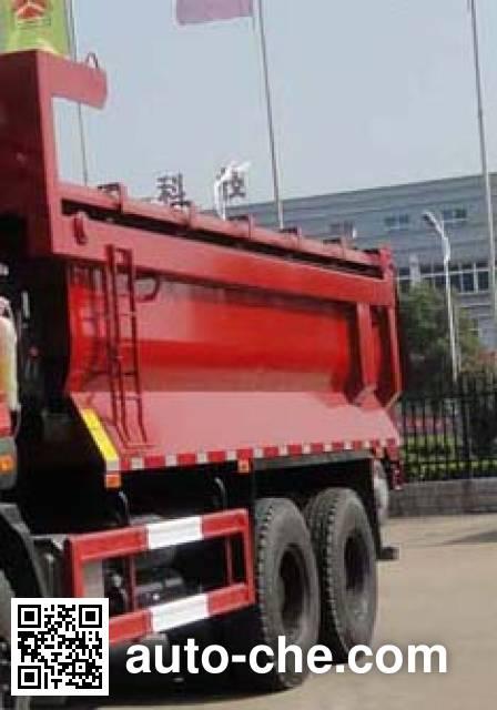 华威驰乐牌SGZ5250ZLJZZ4W36自卸式垃圾车