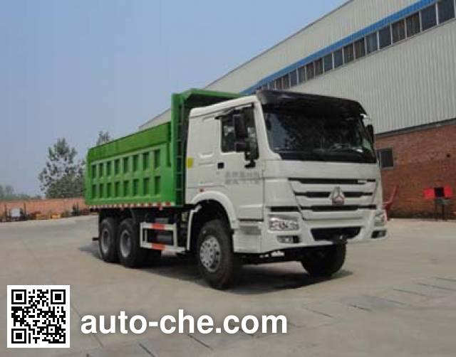 华威驰乐牌SGZ5250ZLJZZ4W43自卸式垃圾车