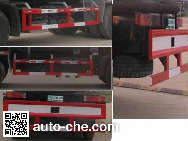 华威驰乐牌SGZ5258GFLZZ3W461粉粒物料运输车