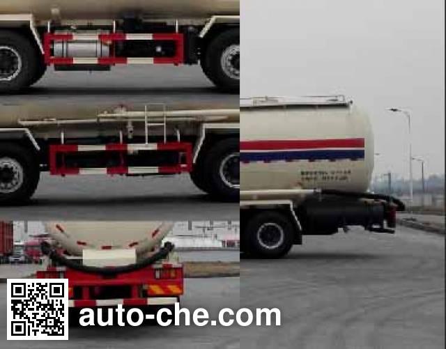 华威驰乐牌SGZ5310GFLCQ5低密度粉粒物料运输车