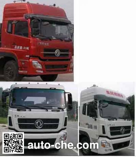 Sinotruk Huawin SGZ5310GYYD4A10 oil tank truck