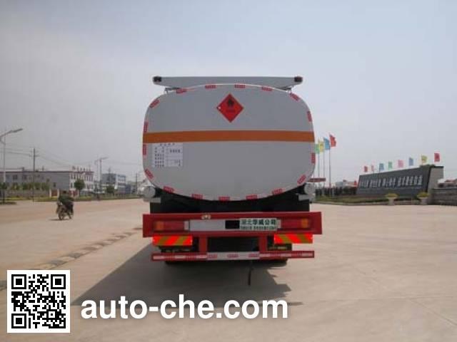 华威驰乐牌SGZ5310GYYZZ5T5运油车