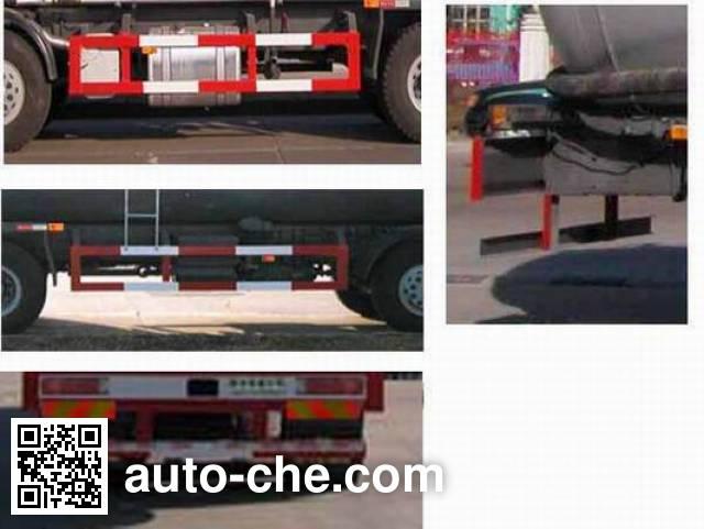 华威驰乐牌SGZ5311GFLZZ4WH低密度粉粒物料运输车
