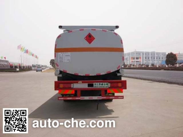 Sinotruk Huawin SGZ5311GRYZZ4T7 flammable liquid tank truck