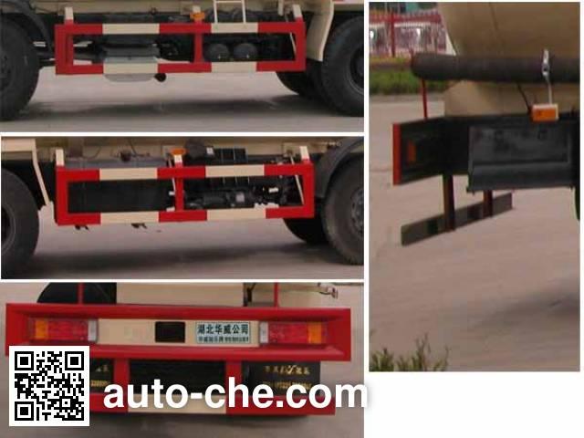 华威驰乐牌SGZ5319GFLZZW46H粉粒物料运输车
