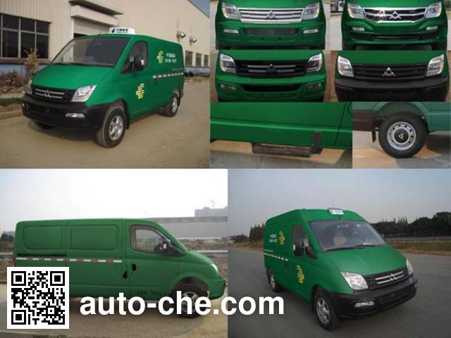 SAIC Datong Maxus SH5030XYZA8D4 postal vehicle