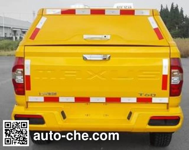 SAIC Datong Maxus SH5032XGCE8D5 engineering works vehicle