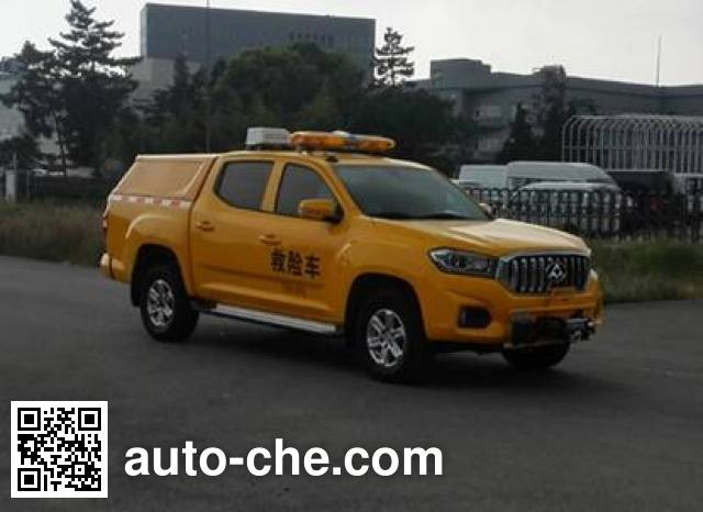 SAIC Datong Maxus SH5032XXHE8D5 breakdown vehicle