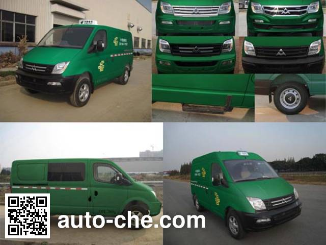 SAIC Datong Maxus SH5040XYZA9D5 postal vehicle