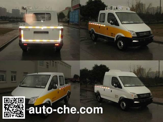SAIC Datong Maxus SH5042XGCA9D4 engineering works vehicle