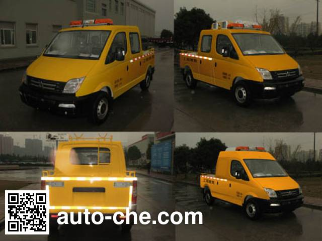 SAIC Datong Maxus SH5042XXHA9D4 breakdown vehicle