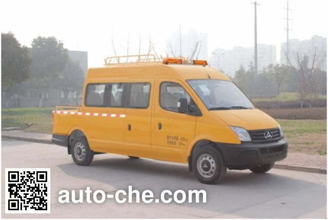 SAIC Datong Maxus SH5045XXHA4D5-D breakdown vehicle