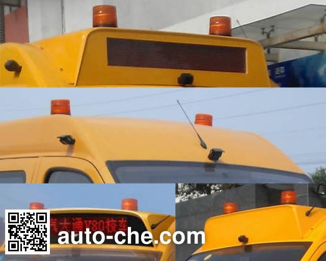 SAIC Datong Maxus SH6601A4D5-YA preschool school bus