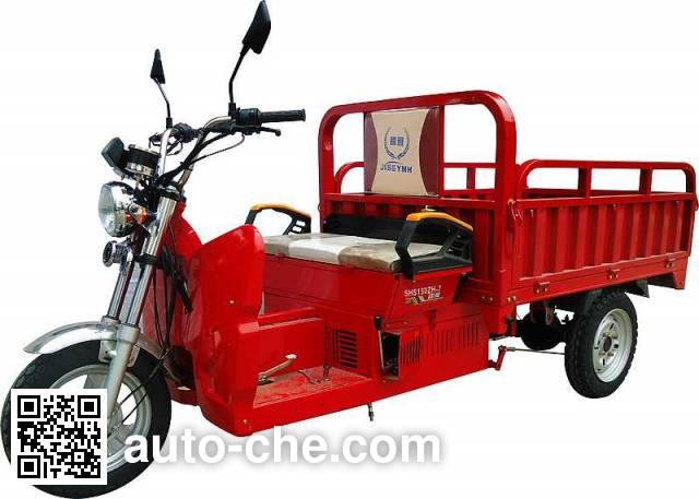 Shenghuoshen SHS150ZH-7 cargo moto three-wheeler