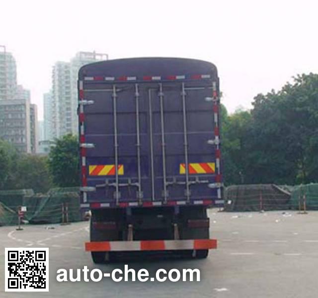 嘉宝牌SJB5270GCLS仓栅式运输车