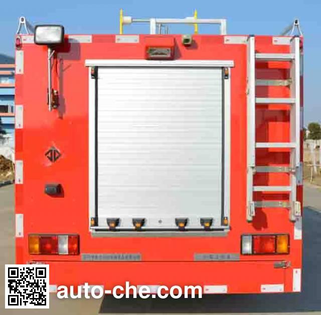 Jieda Fire Protection SJD5061GXFSG20 fire tank truck