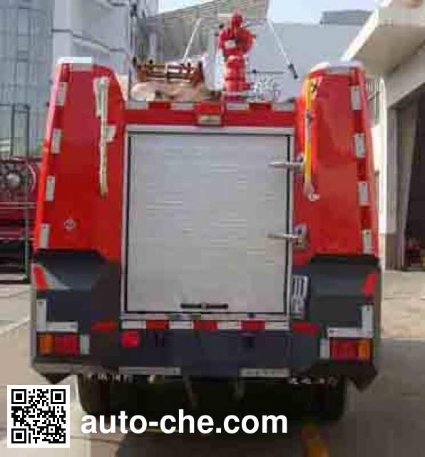 Jieda Fire Protection SJD5101GXFSG35/W fire tank truck