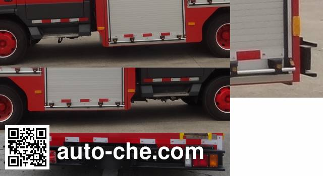 Jieda Fire Protection SJD5101GXFSG35/WSA fire tank truck