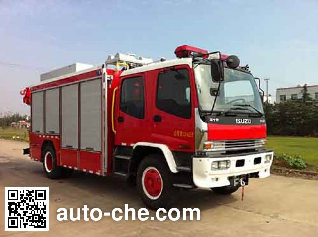 捷达消防牌SJD5140TXFJY75W1抢险救援消防车