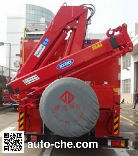 捷达消防牌SJD5141TXFJY75/W抢险救援消防车