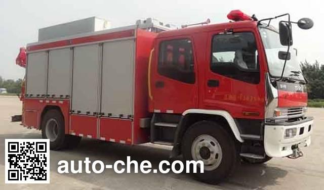 捷达消防牌SJD5143TXFJY75/W抢险救援消防车
