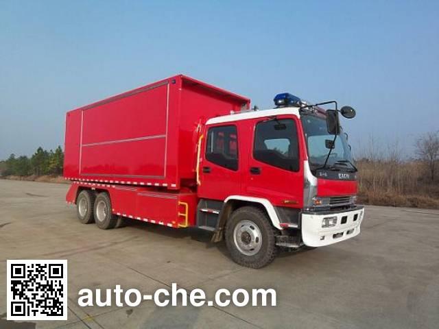 捷达消防牌SJD5240TXFZX140W1/3自装卸式消防车
