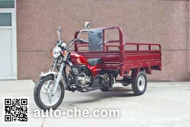 Shijifeng SJF150ZH-20C cargo moto three-wheeler