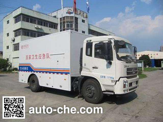 Hangtian SJH5120XJS water purifier truck
