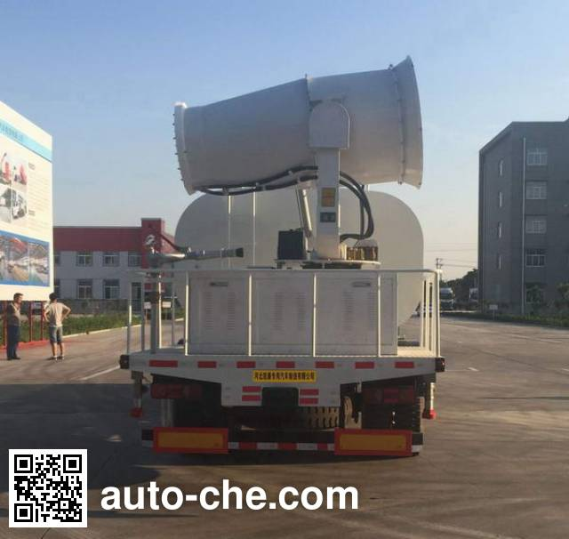 Dahenghui SJQ5160TDY dust suppression truck