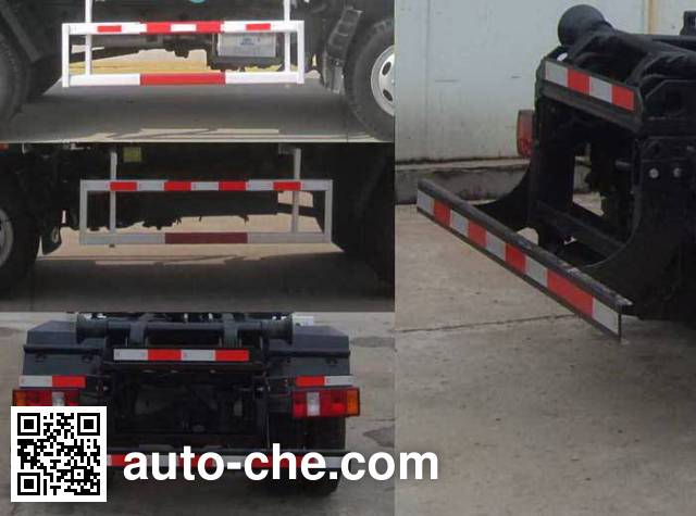 思嘉特牌SJT5041ZXX车厢可卸式垃圾车