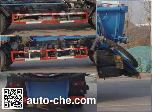 Starry SJT5160GXW sewage suction truck