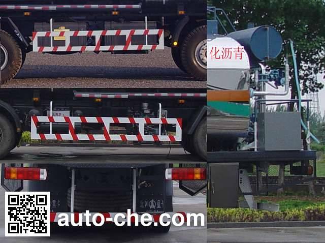 Starry SJT5310GLY liquid asphalt transport tank truck