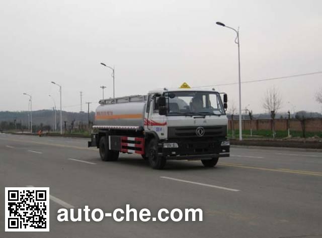 龙帝牌SLA5128GYYE8运油车