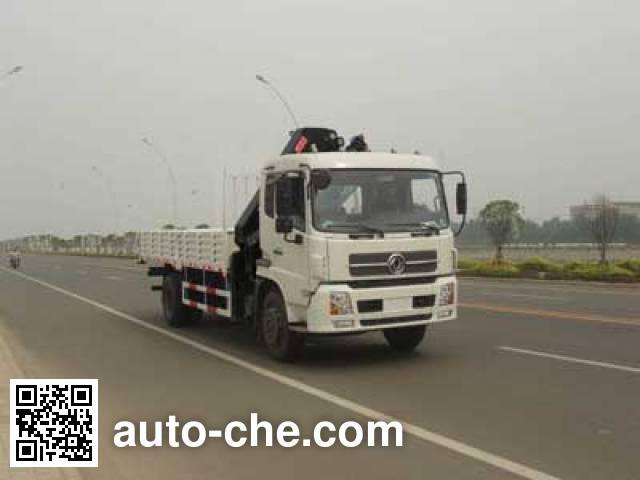龙帝牌SLA5160JSQ随车起重运输车
