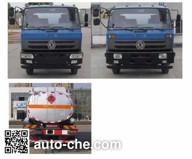 Longdi SLA5161GYYEQ8 oil tank truck
